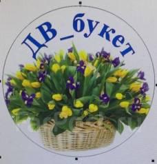 Продавец-флорист. ИП Кулик М.А. 2-я Речка