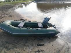 Мастер лодок Аква 2900 С. 2017 год год, длина 2,90м., двигатель подвесной, 2,60л.с., бензин