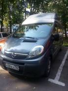 Opel Vivaro. Продается грузовик OPEL Vivaro, 1 995куб. см., 717кг.