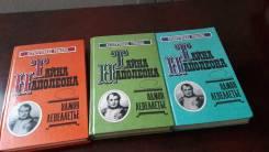 Продам книги в ассортименте