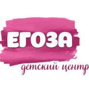 Воспитатель. ИП Заворотная М.В. Проспект Партизанский 58в