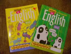 Рабочие тетради по английскому языку. Класс: 2 класс