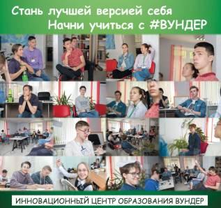 Экспертная подготовка к ЕГЭ & ОГЭ. Школьная предметная подготовка.