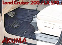 Коврики. Toyota Land Cruiser, GRJ200, GRJ76K, GRJ79K, J200, URJ200, URJ202, URJ202W, UZJ200, UZJ200W, VDJ200 Двигатели: 1GRFE, 1URFE, 1VDFTV, 2UZFE, 3...