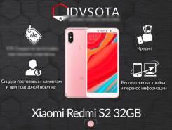 Xiaomi Redmi S2. Новый, 32 Гб, Золотой, Розовый