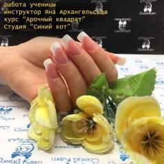 Курсы по маникюру и наращиванию ногтей