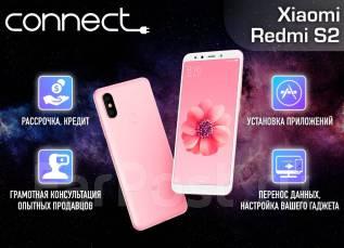 Xiaomi Redmi S2. Новый, 32 Гб, 3G, 4G LTE, Dual-SIM. Под заказ
