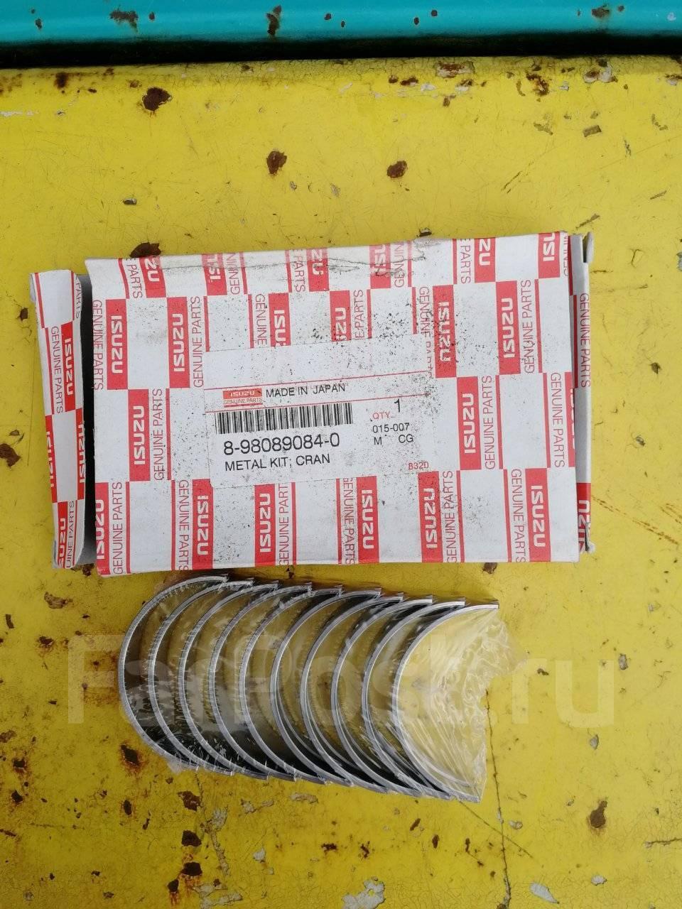 Запчасть M804 - Купить во Владивостоке! Цены  Фото автозапчастей