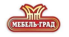 """Продавец-консультант. ООО """"Мебель-Град"""". Советская,1"""