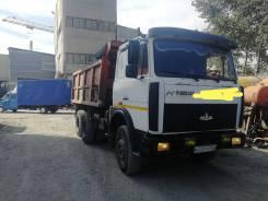 МАЗ. Продам грузовики марки , 20 000кг.