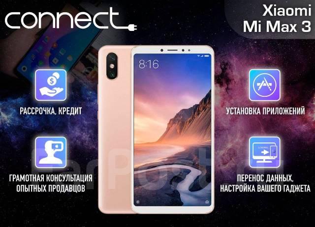 Xiaomi mi max 3 в кредит