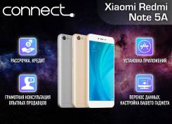 Xiaomi Redmi Note 5A. Новый, 32 Гб, 3G, 4G LTE, Dual-SIM