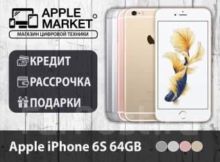 Apple iPhone 6s. Новый, 64 Гб, Золотой, Розовый, Серебристый, Серый, 3G, 4G LTE. Под заказ