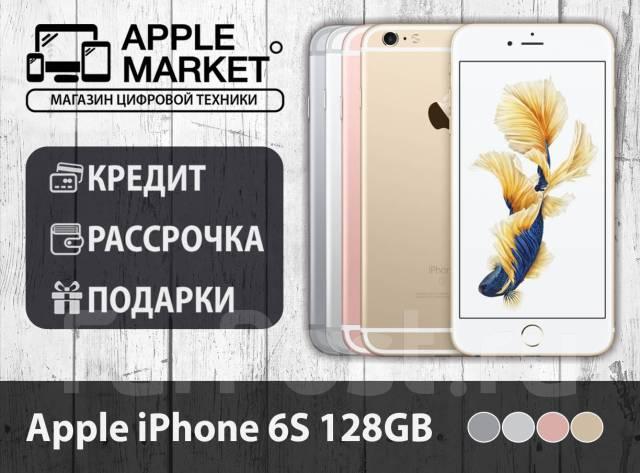 Apple iPhone 6s. Новый, 128 Гб, Золотой, Розовый, Серебристый, Серый, 3G, 4G LTE. Под заказ