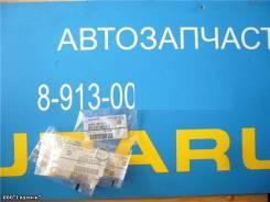 Прокладка Маслосливной Пробки 803916010 SUBARU 803916010
