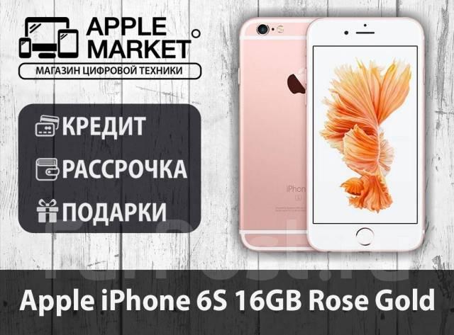 Apple iPhone 6s. Новый, 16 Гб, Золотой, Розовый, Серебристый, Серый, 3G, 4G LTE. Под заказ