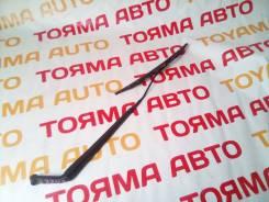 Дворник лобового стекла. Toyota Corolla Fielder, NZE121, NZE121G