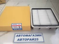 Фильтр воздушный. Lexus: IS300, IS200, GS430, GS300, GS400 Toyota: Crown, Aristo, Verossa, Altezza, Brevis, Crown Majesta, Mark II Wagon Blit, Mark II...