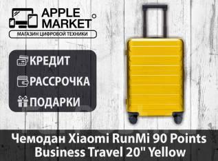 Чемодан Xiaomi RunMi 90 Business Travel 20