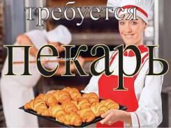Пекарь. ТППК Лазо. Район имени Лазо п Переясловка