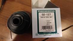 Пыльник ШРУСа внешнего Maruichi 02127