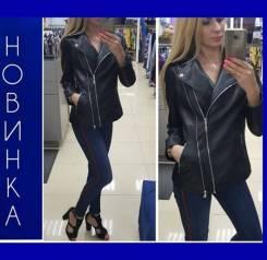 Куртка эко кожа - Showroom City_style!. 56, 58