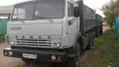 КамАЗ 5320. Камаз 5320 (зерновоз), 8 000кг.