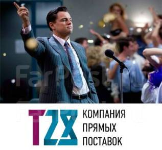 Менеджер по продажам. ООО Т28. Проспект Красного Знамени 61ж
