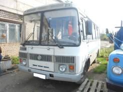 ПАЗ 32053. Пригородный автобус ПАЗ-32053, 25 мест