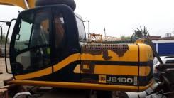 JCB JS 160, 2008