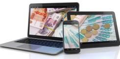 Деньги под залог цифровой техники!