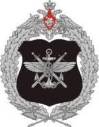 Инженер. Министерство обороны (управление военных сообщений). Улица Нижнепортовая 3а