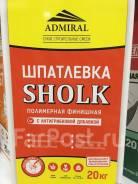 Шпатлевка АДМИРАЛ(мешок) полимерная с антигрип. добавкой 20кг