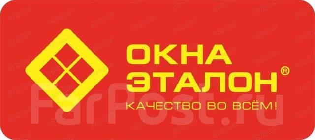 """Консультант-промоутер. ООО ГК """"Эталон"""". Проспект Находкинский 12"""