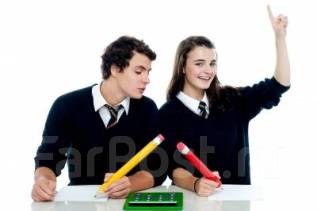 Подготовка к ЕГЭ и ГИА по английскому языку