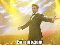 Менеджер по продажам. ИП Павленко В.В. Улица Карла Маркса 91