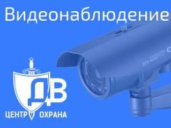 Установка систем видеонаблюдения. Выезд бесплатно!