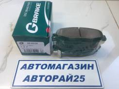 Колодки тормозные дисковые. Lexus: IS300, IS200, SC430, GS430, SC300, SC400, GS300, GS400 Toyota: Crown, Aristo, Verossa, Altezza, Regius, Mark II Wag...