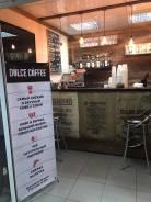 """Продается готовый бизнес """"Кофе с собой"""" 420 000"""