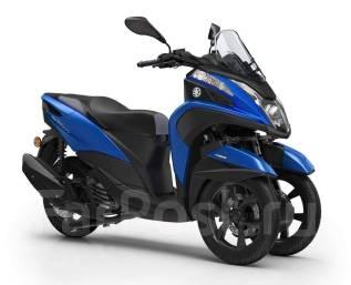 Yamaha Tricity. 125куб. см., исправен, птс, без пробега. Под заказ