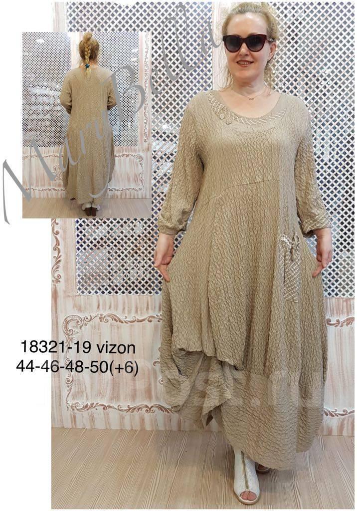 Шикарное платье женская одежда и обувь, 52 во Владивостоке 7710b813775