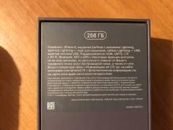 Apple iPhone 8. Б/у, 256 Гб и больше, Черный