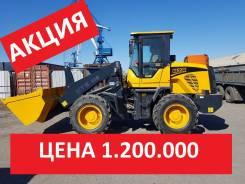 МТК. Фронтальный погрузчик -930, 2 700кг., Дизельный, 1,50куб. м.