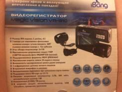 Endever Magic Vision VR-310