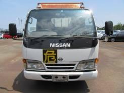Nissan Atlas. Бортовой, 4 300куб. см., 2 000кг., 4x2. Под заказ