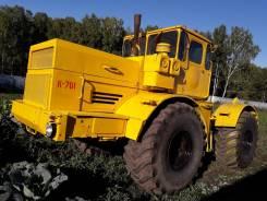 Кировец К-701. Трактор К-701, 300 л.с.