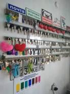 Ключи, Заточка, Прокат инструмента.