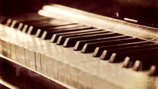Настройка и ремонт пианино (фортепиано) и роялей
