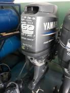 Yamaha. 60,00л.с., 4-тактный, бензиновый, нога L (508 мм), 2005 год год