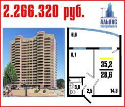 1-комнатная, улица Нейбута 135 стр. 4. 64, 71 микрорайоны, агентство, 35кв.м.